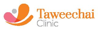 Taweechai Clinic ทวีชัยคลินิก